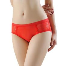 Load image into Gallery viewer, Jacquard Ultra-thin Transparent Panties - Saikin-rettou