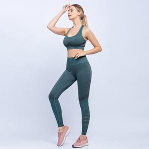 High Waist Breathable Legging - Saikin-rettou