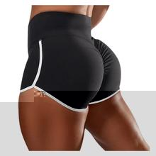 Load image into Gallery viewer, High Waist Seamless Gym Shorts - Saikin-rettou