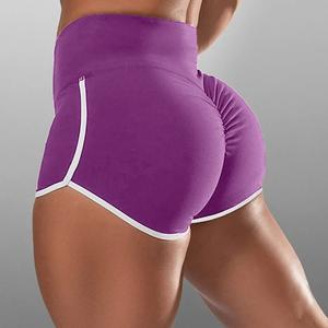 High Waist Seamless Gym Shorts - Saikin-rettou