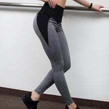 Load image into Gallery viewer, Women Seamless High Waist Leggings - Saikin-rettou