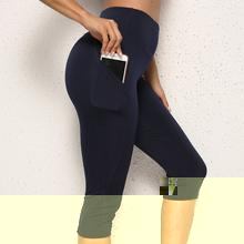 Load image into Gallery viewer, 3/4 women leggings With Pocket - Saikin-rettou