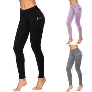 Women's seamless leggings With Pockets - Saikin-rettou