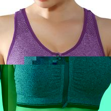 Load image into Gallery viewer, Sports Bra With Front Zipper - Saikin-rettou