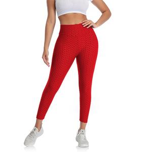 Push Up Leggings - Saikin-rettou