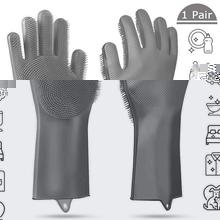 Load image into Gallery viewer, 1 Pair Magic Silicone Home + Kitchen Cleaning Gloves - Saikin-rettou